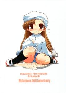 Rating: Questionable Score: 10 Tags: cameltoe cream kazumi_yoshiyuki loli matsumoto_drill_kenkyuujo pantsu shimapan User: fireattack