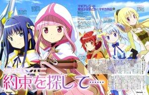 Rating: Safe Score: 11 Tags: akino_kaede armor dress magia_record_puella_magi_madoka_magica_gaiden minami_rena nanami_yachiyo shinohara_kenji tamaki_iroha togame_momoko weapon User: drop