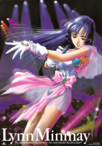 Rating: Safe Score: 4 Tags: lynn_minmay macross mikimoto_haruhiko the_super_dimension_fortress_macross User: Radioactive