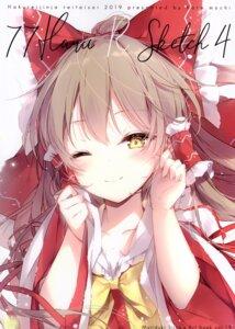 Rating: Safe Score: 28 Tags: hakurei_reimu miko tagme touhou User: kiyoe