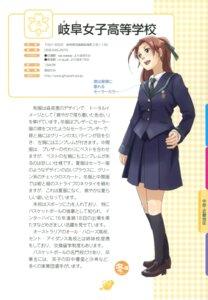 Rating: Safe Score: 2 Tags: fujimori_yuyukan seifuku User: crim