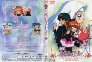 Rating: Safe Score: 2 Tags: asuka_daiki disc_cover haneoka_meimi kadonosono_megumi kaitou_saint_tail mimori_seira nun User: Radioactive