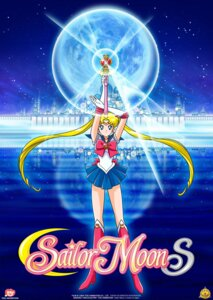 Rating: Safe Score: 16 Tags: disc_cover heels sailor_moon tsukino_usagi User: cosmos