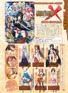 Rating: Questionable Score: 16 Tags: baseson breasts digital_version gintarou hikage_eiji japanese_clothes kagemusya kamitsurugi_ouka kantaka katagiri_hinata kuwada_yuuki mayuzaki_yuu mtu natsuhiko nipples no_bra reita sword thighhighs uniform yaegashi_nan User: Twinsenzw