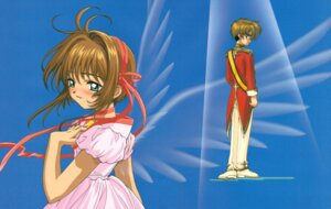 Rating: Safe Score: 2 Tags: card_captor_sakura dress kinomoto_sakura li_syaoran madhouse User: Omgix