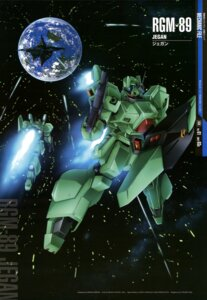 Rating: Safe Score: 9 Tags: arisawa_hiroshi char's_counterattack gun gundam jegan mecha User: Radioactive