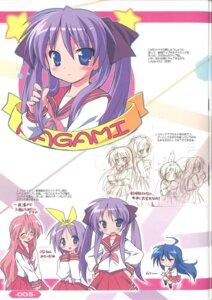 Rating: Safe Score: 5 Tags: hiiragi_kagami hiiragi_tsukasa izumi_konata komatsu_e-ji lucky_star seifuku takara_miyuki User: admin2