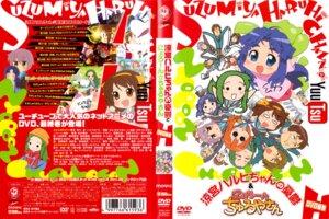 Rating: Safe Score: 3 Tags: arakawa asahina_mikuru asakura_ryouko crease disc_cover kimidori koizumi_itsuki kyon kyon's_sister mori_sonou nagato_yuki screening suzumiya_haruhi suzumiya_haruhi-chan_no_yuuutsu suzumiya_haruhi_no_yuuutsu tsuruya User: acas