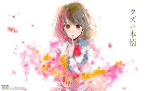 Rating: Safe Score: 20 Tags: kuzu_no_honkai wallpaper yasuraoka_hanabi yokoyari_mengo_(artist) User: lovecortana