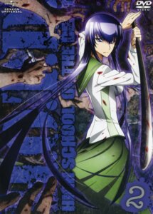 Rating: Safe Score: 16 Tags: busujima_saeko disc_cover highschool_of_the_dead overfiltered seifuku User: Radioactive