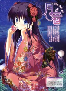 Rating: Safe Score: 26 Tags: kimono tsukinon User: drop