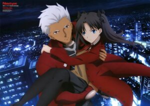 Rating: Safe Score: 38 Tags: archer fate/stay_night fate/stay_night_unlimited_blade_works kawamura_ikumi landscape pantyhose seifuku toosaka_rin User: drop