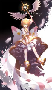 Rating: Safe Score: 27 Tags: card_captor_sakura dress heels hen-tie kinomoto_sakura weapon wings User: charunetra