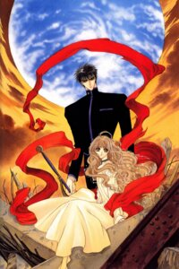 Rating: Safe Score: 2 Tags: clamp monou_fuuma monou_kotori x User: Radioactive