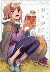 Rating: Safe Score: 12 Tags: animal_ears holo koume_keito spice_and_wolf tail User: kiyoe