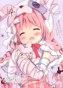 Rating: Questionable Score: 16 Tags: azumi_kazuki come_through tagme User: kiyoe