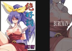 Rating: Questionable Score: 8 Tags: breasts buruman nipples open_shirt tajima_yuuki touhou User: Radioactive