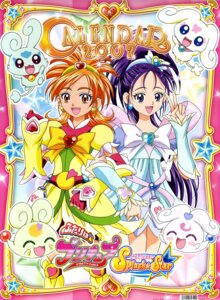 Rating: Safe Score: 3 Tags: flappy futari_wa_pretty_cure_splash_star hyuuga_saki mishou_mai pretty_cure User: Radioactive