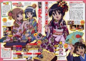 Rating: Safe Score: 6 Tags: aizawa_sumie kimono konoe_fumina sakai_yuuji shakugan_no_shana shana yoshida_kazumi User: vita