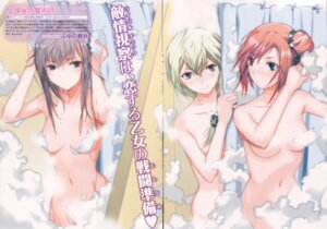 Rating: Questionable Score: 45 Tags: bathing fuyuno_haruaki gap naked 放課後の魔術師 User: blooregardo