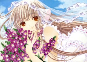 Rating: Safe Score: 11 Tags: chii chobits clamp fixed User: MosquitoJack