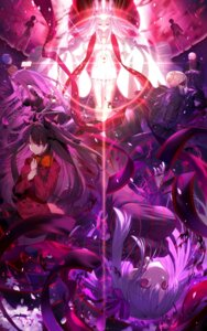 Rating: Safe Score: 66 Tags: armor emiya_shirou fate/stay_night illyasviel_von_einzbern matou_sakura matou_shinji saber saber_alter shinooji sword tattoo thighhighs toosaka_rin true_assassin weapon User: Mr_GT