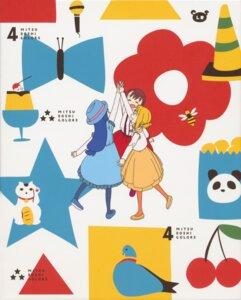 Rating: Safe Score: 11 Tags: akamatsu_yui dress kotoha_(mitsuboshi_colors) mitsuboshi_colors pantyhose sacchan_(mitsuboshi_colors) tagme User: xiaowufeixia