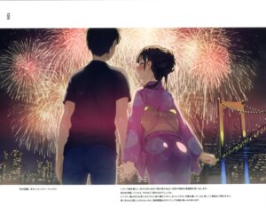 Rating: Safe Score: 14 Tags: 5_nenme_no_houkago ass kantoku yukata User: Twinsenzw