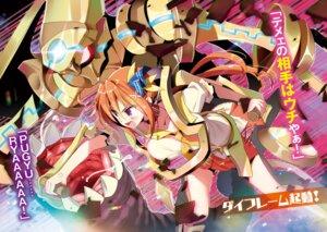 Rating: Questionable Score: 11 Tags: seifuku youta zettai_ni_hatarakitakunai_dungeon_master_ga_damin_wo_musaboru_made User: kiyoe