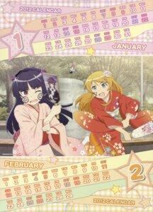 Rating: Safe Score: 31 Tags: calendar gokou_ruri kimono kousaka_kirino ore_no_imouto_ga_konnani_kawaii_wake_ga_nai yokoi_masashi User: PPV10