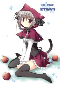Rating: Safe Score: 36 Tags: hakoniwa_no_gakuen komiya_rio korie_riko mujin_shoujo seifuku tail thighhighs User: Twinsenzw