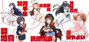 Rating: Safe Score: 38 Tags: cosplay dress ganaha_hibiki hagiwara_yukiho harime_nui jakuzure_nonon kikuchi_makoto kill_la_kill kiryuuin_satsuki kisaragi_chihaya mankanshoku_mako matoi_ryuuko minase_iori sanageyama_uzu seifuku stockings takatsuki_yayoi taku the_idolm@ster thighhighs User: Radioactive