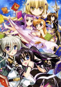 Rating: Questionable Score: 16 Tags: dress einhart_stratos fabia_crozelg fujima_takuya heels heterochromia loli lutecia_alpine mahou_shoujo_lyrical_nanoha mahou_shoujo_lyrical_nanoha_vivid naked see_through sheets sieglinde_jeremiah vivio weapon yagami_hayate User: drop