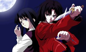 Rating: Safe Score: 5 Tags: kara_no_kyoukai kokutou_azaka ryougi_shiki vector_trace User: Radioactive