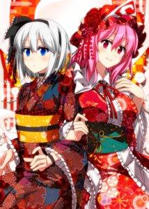 Rating: Safe Score: 15 Tags: kimono konpaku_youmu saigyouji_yuyuko sazanami_mio touhou User: Mr_GT