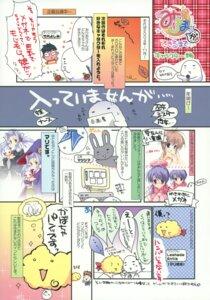 Rating: Safe Score: 1 Tags: arima_mari marmalade mikeou miraroma takahara_ai yuuki_yukie User: fireattack