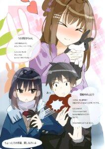 Rating: Safe Score: 9 Tags: fuumi radial_engine seifuku sweater User: kiyoe