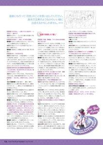 Rating: Questionable Score: 3 Tags: fujisaki_mao hanairo_heptagram lump_of_sugar moekibara_fumitake naked onsen seifuku tamami_koishikawa towel tsuburano_hitomi wakamura_izuki User: john.doe