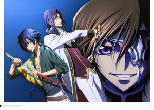Rating: Safe Score: 6 Tags: akito_the_exiled code_geass eyepatch hyuuga_akito lelouch_lamperouge shin_hyuuga_shaingu sword yoshikawa_maho User: drop