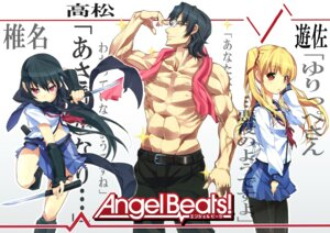 Rating: Safe Score: 17 Tags: angel_beats! is_ii pantyhose seifuku shiina takamatsu yusa User: Ponnkun