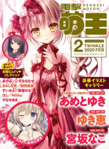 Rating: Questionable Score: 22 Tags: ame_to_yuki coffee-kizoku lingerie loli pantsu tinkle User: Twinsenzw