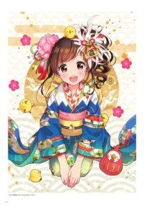 Rating: Safe Score: 28 Tags: kimono morikura_en User: Nepcoheart