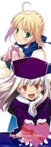 Rating: Safe Score: 10 Tags: fate/stay_night illyasviel_von_einzbern saber takeuchi_takashi type-moon User: Radioactive