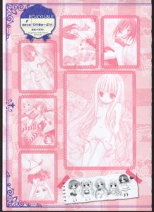 Rating: Questionable Score: 1 Tags: raw_scan ro-kyu-bu! tinkle User: k25c2yf