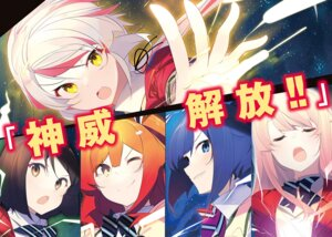 Rating: Questionable Score: 10 Tags: nmaaaaa seifuku yuujin_character_wa_taihen_desu_ka? User: kiyoe