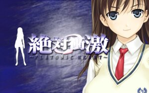Rating: Safe Score: 10 Tags: aliasing happoubi_jin iseshima_aya seifuku wallpaper zettai_shougeki_platonic_heart User: abdd