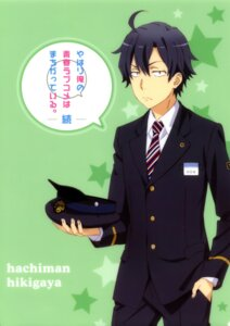 Rating: Safe Score: 29 Tags: hikigaya_hachiman male tagme uniform yahari_ore_no_seishun_lovecome_wa_machigatteiru. User: Radioactive