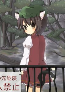 Rating: Safe Score: 13 Tags: animal_ears chen nekomimi purin_jiisan tail touhou User: Nekotsúh