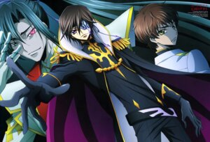 Rating: Safe Score: 20 Tags: akito_the_exiled code_geass eyepatch kururugi_suzaku lelouch_lamperouge male shin_hyuuga_shaingu yoshikawa_maho User: drop