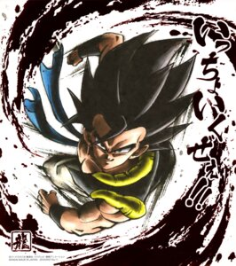 Rating: Questionable Score: 2 Tags: dragon_ball_super User: drop